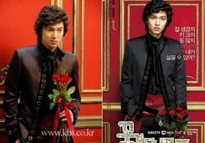 Lee Min Ho_2